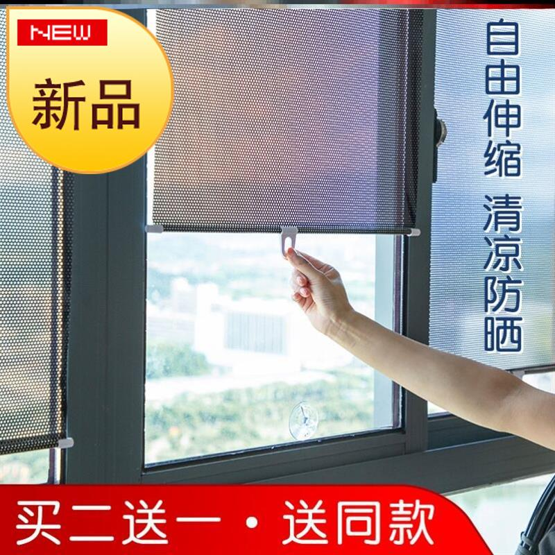 Punch-free 22 glass door window curtain multi-functional home bezel activity board room curtains can move the sun vista chef