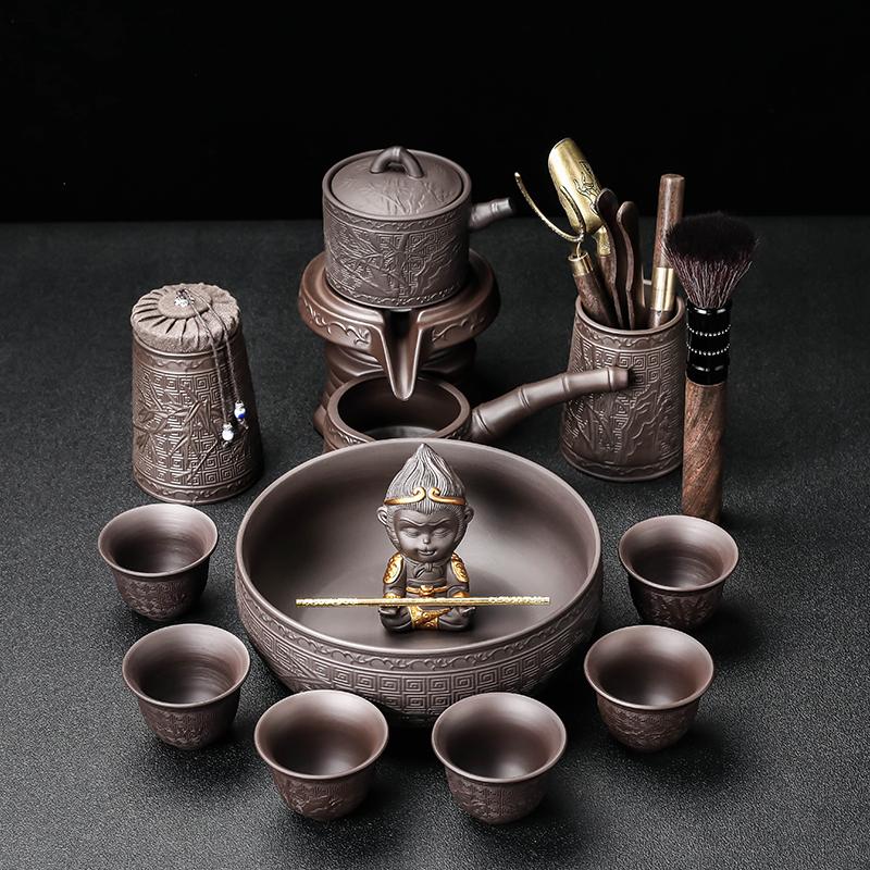 Purple sand automatic tea set home stone grind lazy people make teapot simple office ceramic kung fu teacuff small set