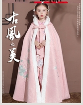 Han mens cloak girls autumn and winter cloak Chinese style super fairy retro Big Child long section of wind and thickening shawl