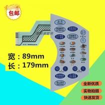 Microwave panel Glanz WG700CSL20II-K6 WG700CTL20II-K6 touch buttonpad