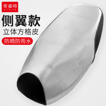 Electric car seat cover Leather waterproof pad Scooter seat cover Sun protection insulation pad Universal battery seat cover