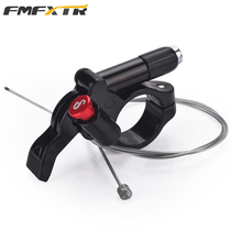 Mountaineering bicycle line control fork gas fork shoulder control wire control lock switch repair piece shoulder control re-line control