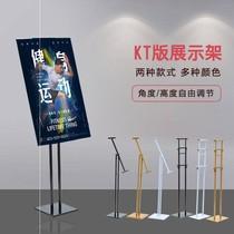 KT conseil Présentoir Stand étage affiche stand publicité plateau support roll-up Panneau daffichage unique-face présentoir