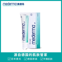 Germany imported virtue Ma damaged repair children to ba light back scars bump qu scar cream artifact plant extracts