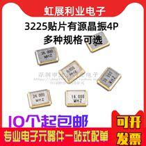 3225 crystal 25M 2M 16 20m 24M 26M 27M 32 40 48M patch 4 foot passive crystal