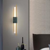 Bedroom bedside wall lamp Modern simple hotel aisle Light luxury minimalist Marble wall lamp Living room background wall lamp