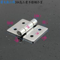 1 inch thickened 1.5mm stainless steel 304 hinge 25 x 32 stainless steel industrial hinge hinge industrial hinge industrial hinge industrial hinge