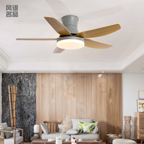 Ultra-thin ceiling fan lamp low-level high Nordic modern minimalist living room dining room bedroom home variable frequency wind volume ceiling fan lamp