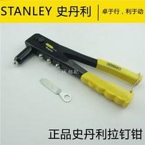 Make Danley single-handle pull nail pinces pull rivet gun move pumping core rivet gun pull cap gun pull nail gun pull rivet pinces
