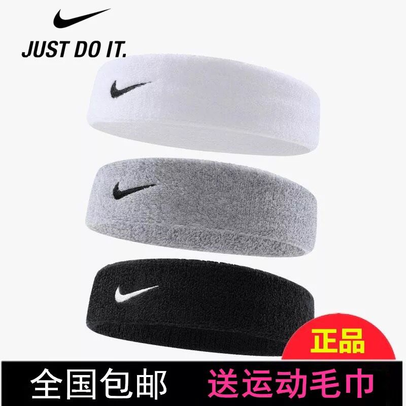 Sports headband men and women sweat-absorbing headscarf fitness forehead set yoga basket tennis running 髮 straps
