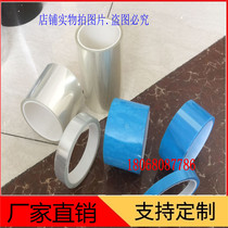 Do not transfer tape blue PET tape non-mark transparent fixed tape single-sided tape can be non-traced transfer blue