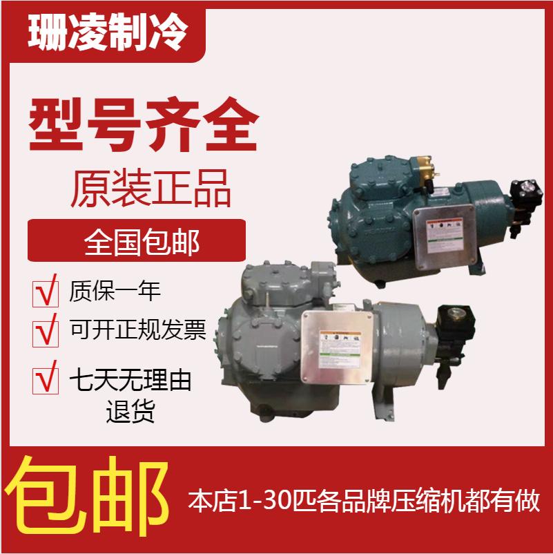 Оригинальный новый винтовой компрессор 06NW2300R5NA-AO 06NW2300S5NA-AOO