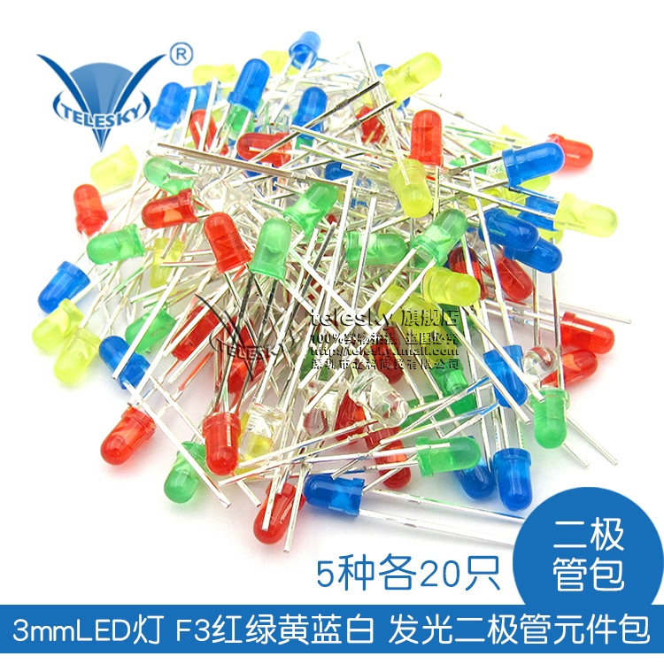 3mm LED Bulb Light-emitting diode F3 Red Green Yellow Blue White In-line LED element package 5 species each 20