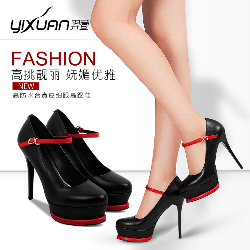 Yixuan Fall 2019 New Women's Shoes Euro-American Fashion Leather Shallow Single-heeled Waterproof Table Round-head High-heeled Shoes