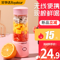 Ronsta Juicing Cup home mini small fruit wireless frying juicer electric portable rechargeable juicer