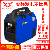 Zongshen DC car parking air conditioning variable frequency silent small gasoline generator 24v volt truck car car