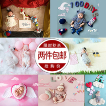 New childrens background paper creative baby shoot full moon 100 years old shooting background baby photo background cloth