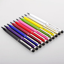 Capacitive tablet phone universal stylus brush touch painting ultra-handwriting pressure touch pen