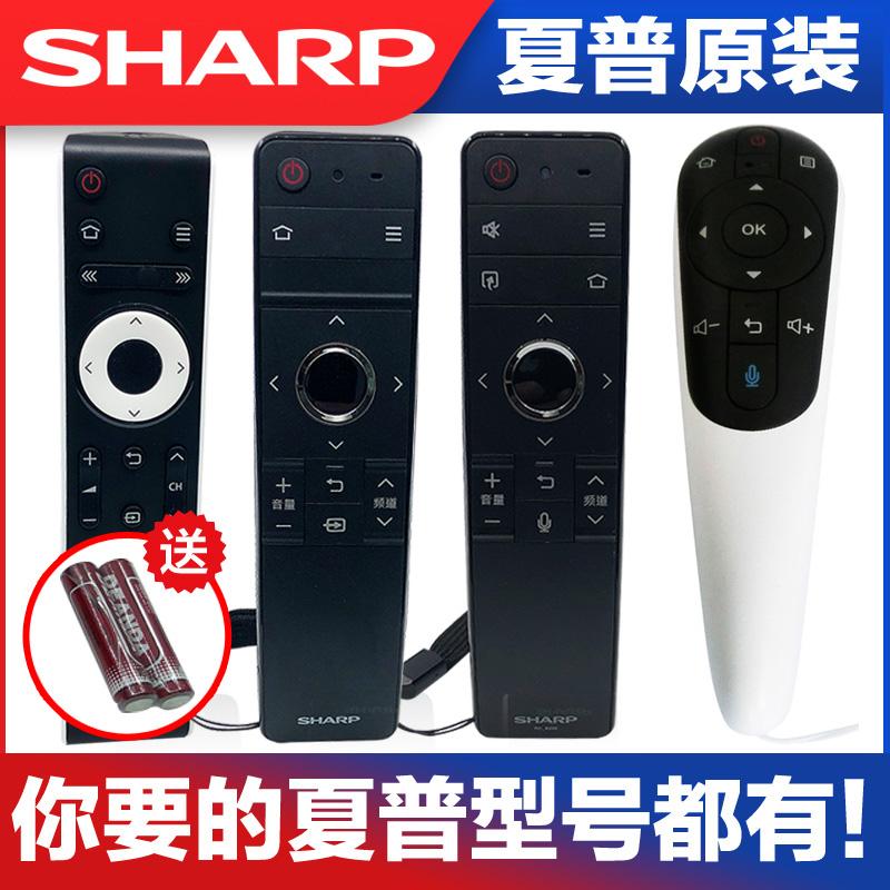 Sharp TV télécommande originale voix universelle RC-B200 LCD-50S1A 58U1A GB257