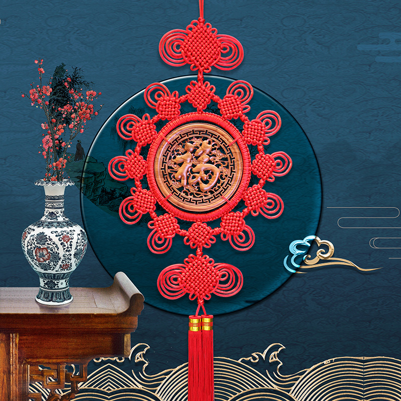 Tianji Chinese knot pendant living room large mahogany Kirin Fu word TV wall feng shui to attract money Xuanguan TV wall