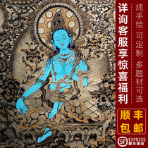 Save the eight difficulties Green mother Thangka hanging painting hand-painted Tibet Qinghai Hot Gong bless the female Manjushri Bodhisattva Buddha Hall God of wealth