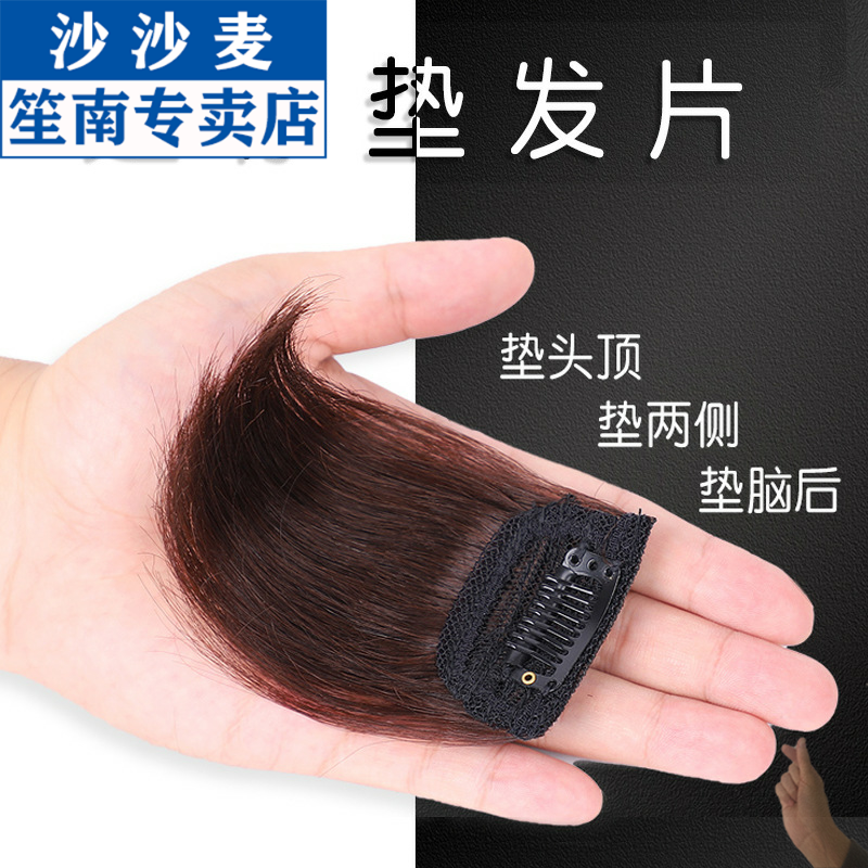 Fake 髮 pad hair root to the 髮-containing invisible unresponsive fluffy mini one-piece gasket top hair patch female