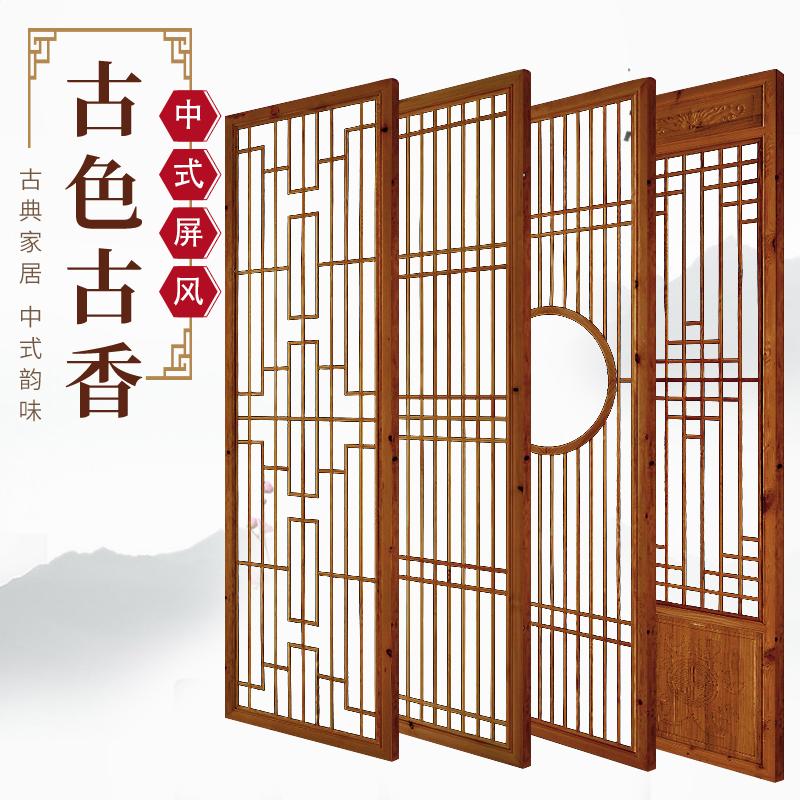 东阳木雕中式镂空屏风实木装修花格玄关隔断仿古门窗客厅背景墙