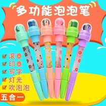 Cute glowing pen blow bubble seal light learning girl heart magic pen account childrens roller printing elementary school students.