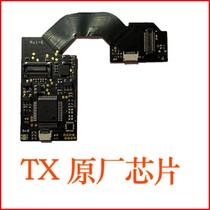 韦顾国际 switch芯片硬破TX PCB原图 NS 国产折腾版 sxos SX Lite
