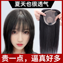 Bangs wig film female head real hair full real hair summer light and breathable natural invisible cover white hair increase hair volume T