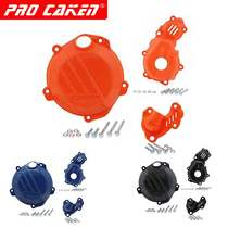CAKEN modified Huswana 4 punch 250 engine clutch magnetic motor protection cover water pump cover shell