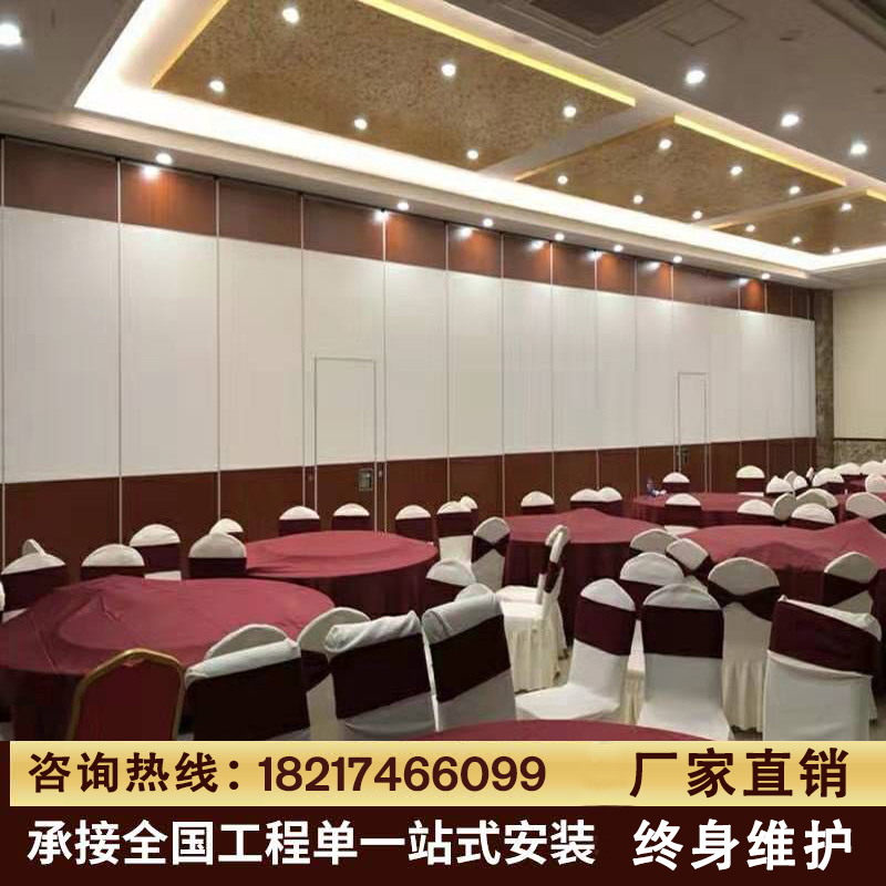 Hotel high partition wall banquet hall box activities stack screen wall office push and pull move partition wall