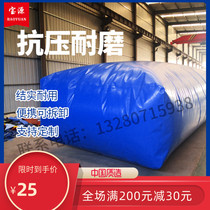 Water bag large-capacity thickenable portable stack PVC agricultural water bag outdoor drought-resistant water storage bag oil bag