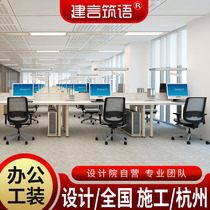 Renovation design workwear effect map office brick shop education and training institutions dining room Hangzhou construction