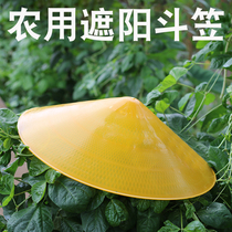 Plastic bucket sun protection sun hat big hat eaves farmers with tea hat fishing rain cloak straw hat large fisherman hat
