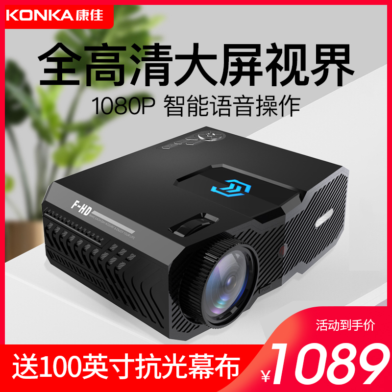Kangjia PS7 mobile projector home portable wall movie office all-in-one wireless mini projector 4K Ultra HD smart home theater student dormitory bedroom wall cast