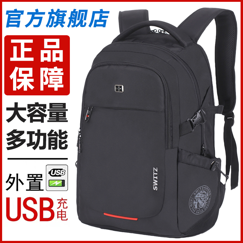 Swiss Sergeant Knife Backpack Men's Large Capacity Business Leisure Travel Junior High School Student School Bag Computer Backpack Men