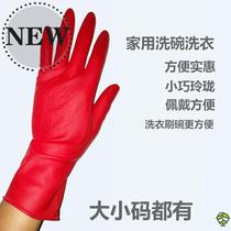Spring plum thin smaller mini ladies home washing dishes laundry natural latex rubber rubber a glove cleaning home.