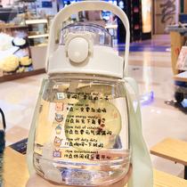 大水杯大容量1000ml喝水目标手提吸管杯子可爱儿童便携夏季水壶女
