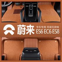 蔚来ec6 es6 es8专用汽车脚垫全包围六座七座丝绒丝圈车 内饰改装