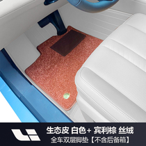 2021 model ideal one six-seat seven-seat special car floor mat surrounded by high-grade silk ring carpet interior modification