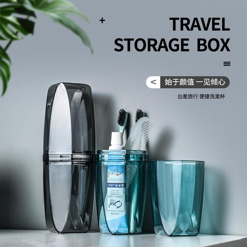 Mouthwash brushing cup simple toothpaste set portable travel set couple toothbrush box dental box