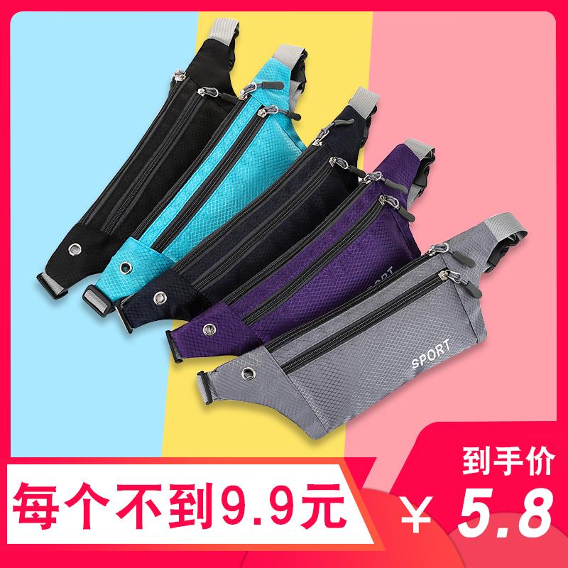 Sports waist bag womens mobile phone bag mens running marathon fitness ultra-thin invisible belt multi-functional waterproof chest bag