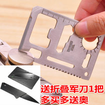 Multi-functional all-in-one tool card multi-purpose tool card multi-purpose tool card mini multi-purpose tool stacking