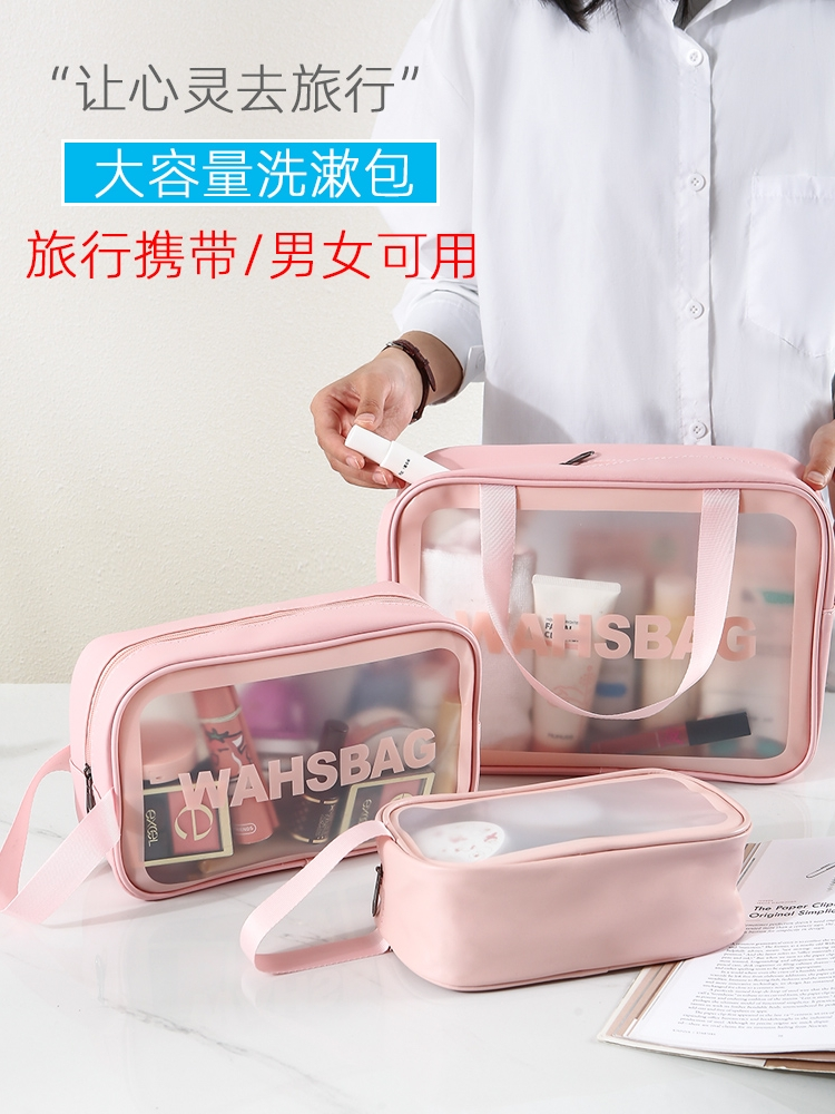 Fire large-capacity set travel bag super ins bag women travel portable waterproof makeup together with the wind men wash