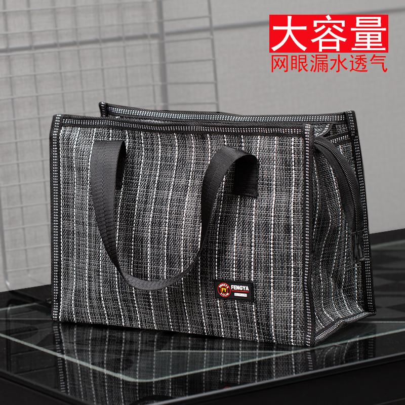 Drain hand-held portable wash bag mens bathhouse basket bag mesh capacity bath bag to take a large bath bath pocket