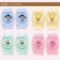 Baby kneepads summer infants crawling toddler breathable