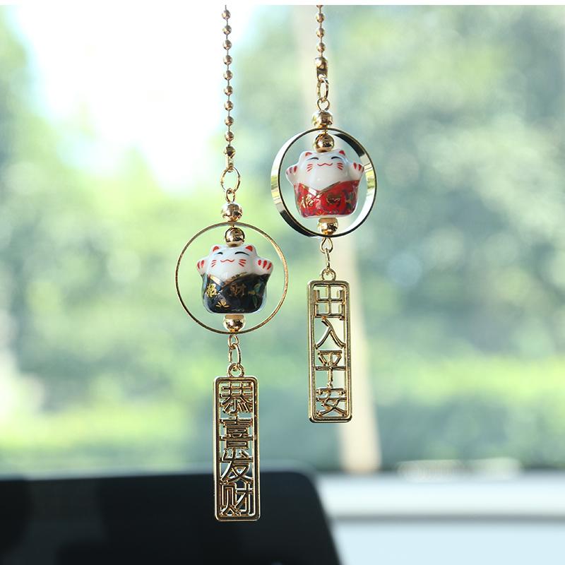 Car pendants Pendant Creative Ping An car pendants to make money cat car interior mirror high-end cute jewelry woman