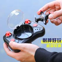 Mini drone remote-controlled aircraft aerial craft helicopter toy schoolboy small aircraft model