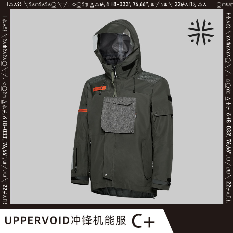UPPERVOID stormtrooper C-powered wind multi-pocket waterproof wind-proof outdoor single-layer spring and autumn thin coat